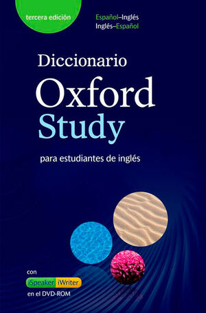 DICCIONARIO OXFORD STUDY INTERACT CD-ROM