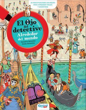 ALREDEDOR DEL MUNDO (EL OJO DEL DETECTIVE)