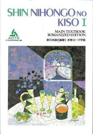 SHIN NIHONGO NO KISO I HONSATSUROMA-JI