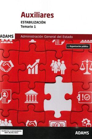 AUXILIARES DE ESTADO (ESTABILIZACION) - TEMARIO 1