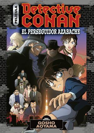 DETECTIVE CONAN ANIME COMIC Nº04 EL PERSEGUIDOR