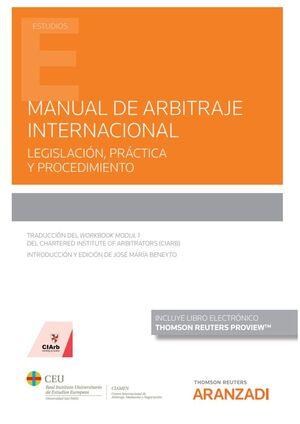 MANUAL DE ARBITRAJE INTERNACIONAL (PAPEL + E-BOOK)