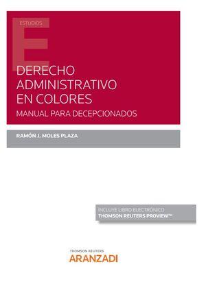 DERECHO ADMINISTRATIVO EN COLORES (PAPEL + E-BOOK)
