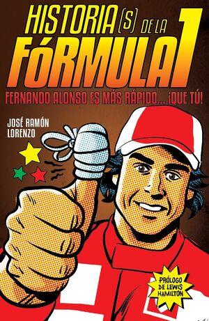 HISTORIAS FORMULA 1 FERNANDO ALONSO ES MAS RAPIDO QUE TU
