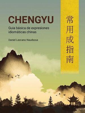 CHENGYU : GUÍA DE EXPRESIONES IDIOMÁTICAS CHINAS