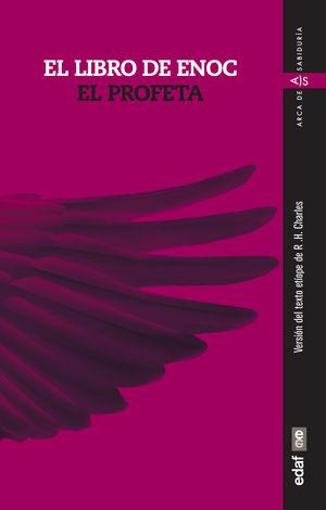 EL LIBRO DE ENOC. EL PROFETA