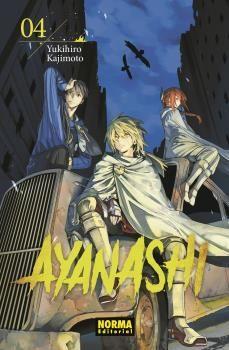 AYANASHI 04
