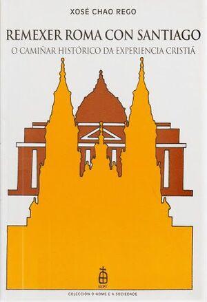 REMEXER ROMA CON SANTIAGO