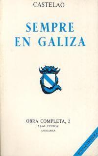 SEMPRE EN GALIZA (OBRA COMPLETA II)