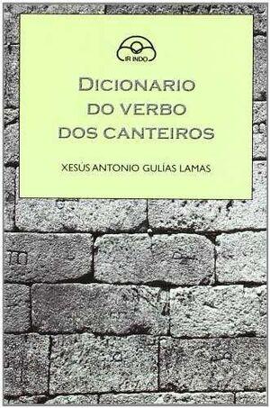 DICIONARIO DO VERBO DOS CANTEIROS
