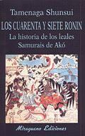 LOS CUARENTA Y SIETE RONIN : LA HISTORIA DE LOS LEALES SAMURAIS DE AKÓ