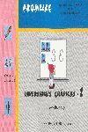 INVERSIONES GRÁFICAS I