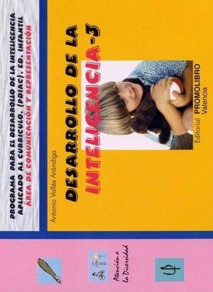 DESARROLLO DE LA INTELIGENCIA - 3. P.D.I.A.C.