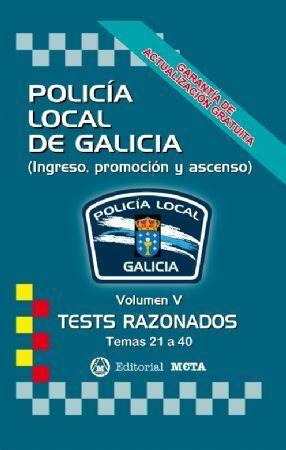 POLICIA LOCAL DE GALICIA V TEST RAZONADOS