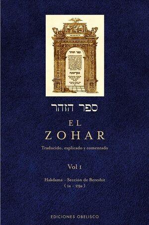 EL ZOHAR (VOL. 1) (N.E.)