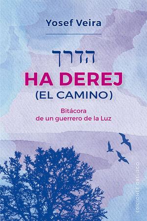 HA DEREJ (EL CAMINO) (CÁBALA)