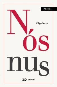 NOS NUS
