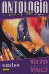 ANTOLOGIA LUIS ROYO COMICS 1979-1982 1