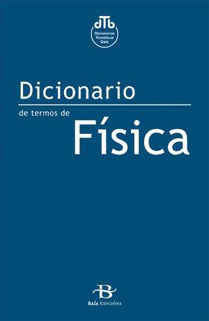 DICIONARIO DE FÍSICA  (GALEGO)