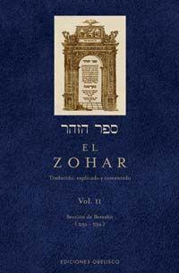 EL ZOHAR II