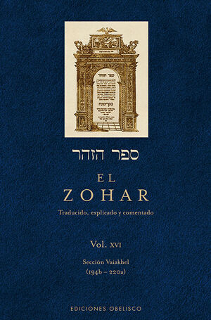EL ZOHAR (VOL. 16)