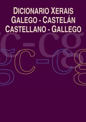 DICIONARIO XERAIS GALEGO-CASTELAN CASTELLANO-GALLEGO (2005)