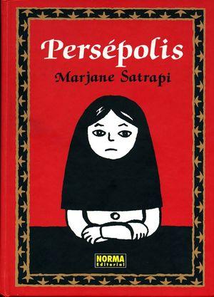 PERSEPOLIS -INTEGRAL-