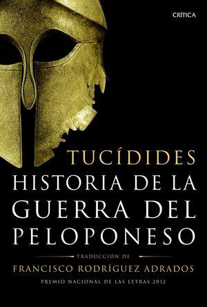 TUCIDIDES. HISTORIA DE LA GUERRA DEL PELOPONESO