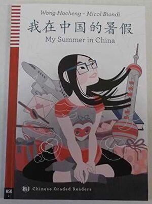 MY SUMMER IN CHINA   (CHINO)  (HSK 2)